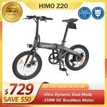 【No tariff】 ue zdjęcie Himo rower elektryczny przenośny składany e rower mężczyzna kobiet odkryty rower miejski CST opona 10AH bateria litowa