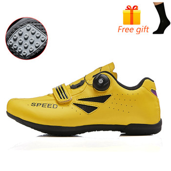 Discolor Cycling Shoes Man MTB Mountain Bike Shoes SPD Cleats Road Bicycle Shoes Sports Outdoor Training Cycle Sneakers 13