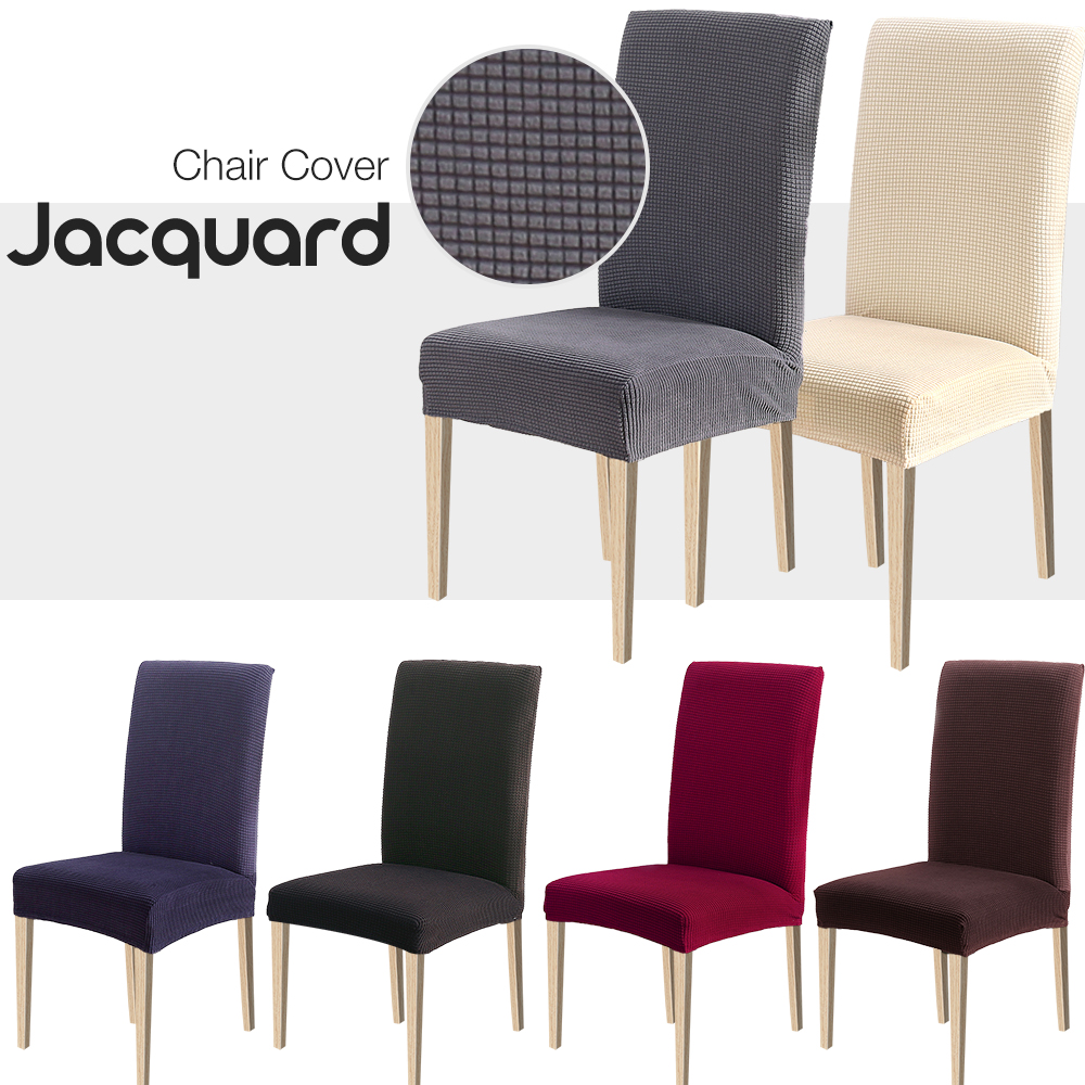 1/2/4 adet jakarlı yemek sandalye kılıfı Spandex sandalye kılıfı s mutfak yemek odası elastik düğün ziyafet streç koltuk koruyucusu kılıf