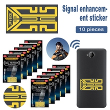 Stickers Booster Signal-Antenna Cellphone Outdoor 10PCS Camping