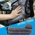 Профессиональное полотенце из микрофибры для мытья автомобиля, быстросохнущие супер-впитывающие полотенца, чистящая ткань из микрофибры п...