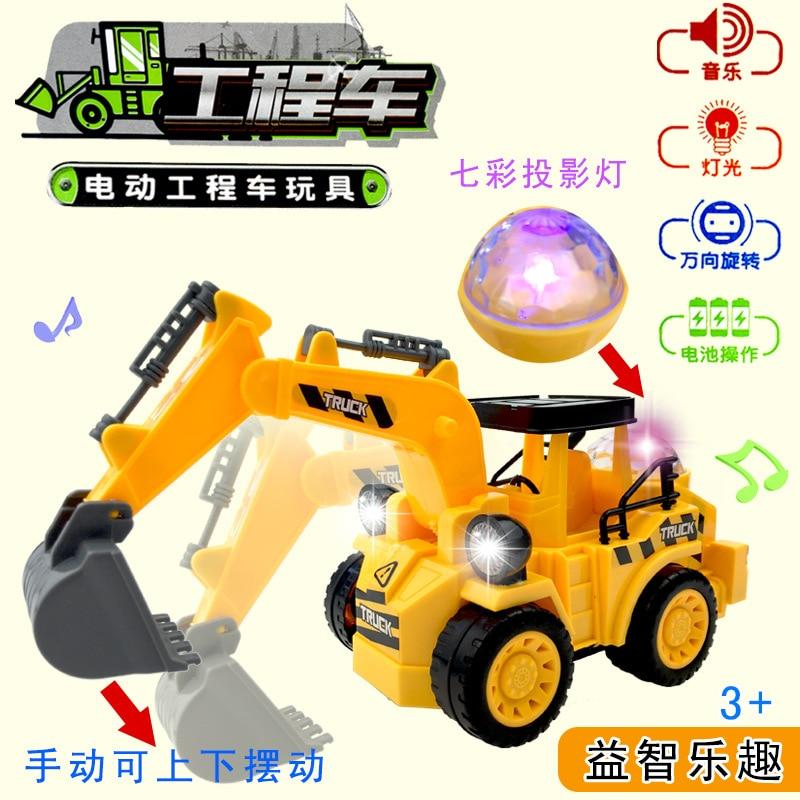 Boy Electric Universal Engineering Car CHILDREN'S Excavator Baby 1-2-3-Year-Old GIRL'S Smart Whirligig Toy