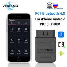 ELM327 V1.5 Bluetooth for iPhone and Android with PIC18F25K80 Chipset Free APP FasLink