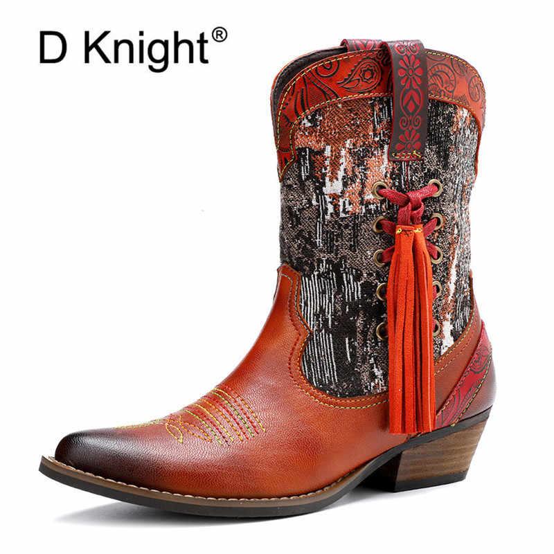 クラシック刺繍西洋カウボーイアンクルブーツ女性の本革の騎乗位ブーツチャンキーヒール靴の女性のブーツ手作り