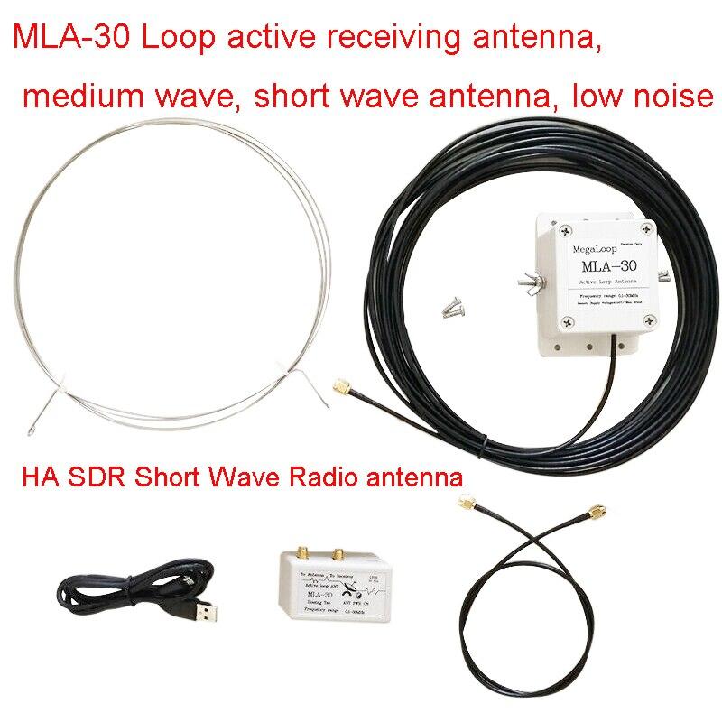 Antenne de réception Active d'antenne de boucle de Radio d'ondes courtes de MLA-30 HA SDR antenne d'érection de balcon à faible bruit 100 kHz-30 MHz/H078