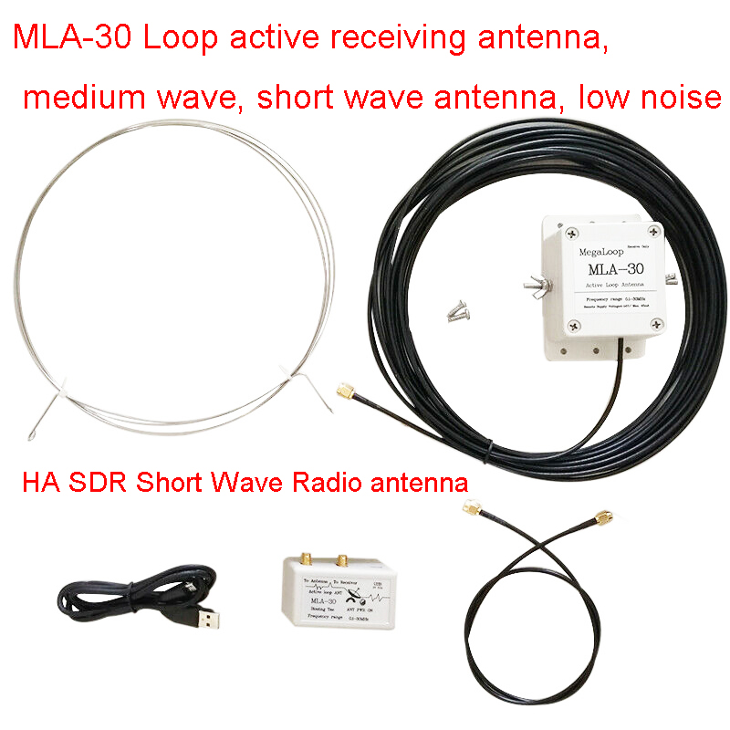 MLA-30 HA SDR Short Wave Radio Loop Antenna Active Receiving Antenna Low Noise Balcony Erection Antenna 100kHz - 30MHz / H078 image