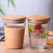 2pcs Good morning glass breakfast cup Japanese style simple glass milk cup transparent juice drink cup with lid