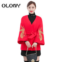 Style Suit dress Young Cheongsam Small Loose Coat Embroidery Jacket In National Customs Woolen Daily Improvement Tang Costume