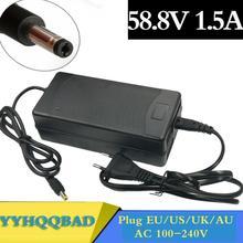 58.8V1.5A зарядное устройство, 58,8 в, 1.5A литиевая батарея для электрического велосипеда, зарядное устройство для 14 литиевых батарей