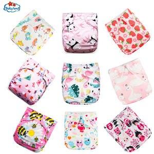 Babyland Nappy Diaper-Cover Eco-Friendly Fralda-Ecologica Washable 9pcs/Set