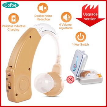 Cofoe cyfrowy aparat słuchowy BTE akumulatorowe aparaty słuchowe urządzenie wzmacniacz dźwięku ucho bezprzewodowe pomoce na utrata słuchu osoby w podeszłym wieku tanie i dobre opinie ZDB-200 digital Hearing Aid Skin 1 5H 2 sizes 1 4V 119db~127db Behind the ear wireless charging type Mild to severe hearing loss
