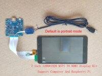 Pantalla LCD MIPI de 7 pulgadas a HDMI 1200*1920 IPS con sensores táctiles USB  digitalizador Win7 8 10 Raspberry Pi 3 LT070ME05000 Tablets LCD y paneles    -