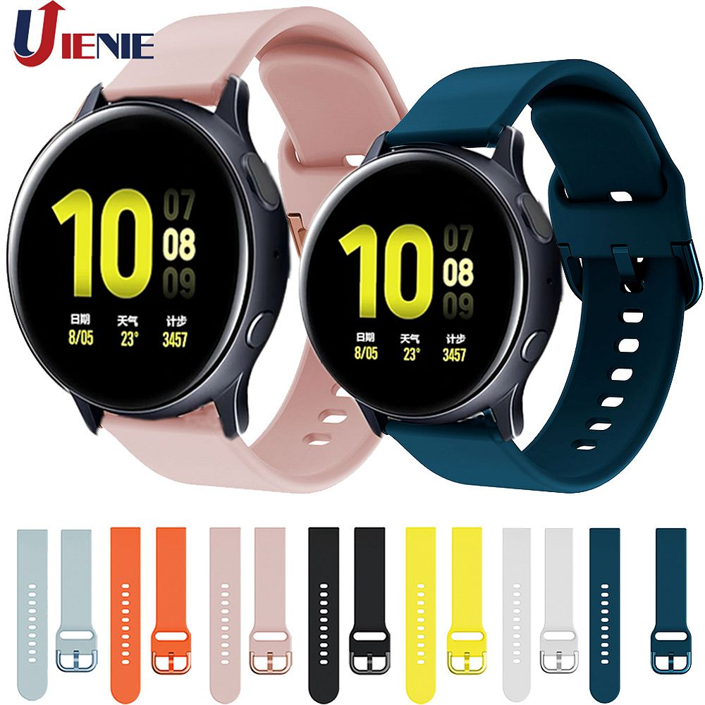 20mm Silicone Strap Watchband For Samsung Galaxy Watch Active 2 40/44mm Smart Watch Bracelet Sport Wristband For Gear S2/Sport