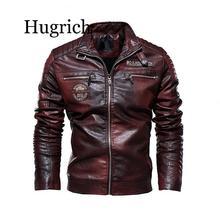 2020 PU Leather Jacket Men Winter fleece Military Casual Leahter jacket