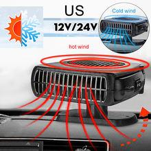 Портативный Авто нагреватель нагревательный элемент обогреватель