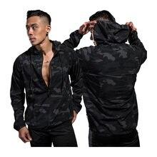 Уличные спортивные куртки камуфляжные толстовки на молнии для