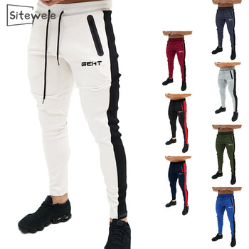 SITEWEIE Men's High Quality Pants Fitness Elastic Pants Bodybuilding Clothing Casual Camouflage Sweatpants Joggers Pants L246 1