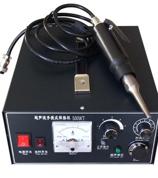 Hand Held Ultrasonic Spot Welding Machine Suitable for Riveting/Welding/Dots/Folder Location