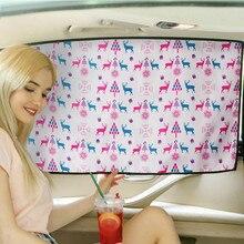 Adjustable Protector Solar Coche Car Window Curtain Universal Windshield Sunshade Side window sunshade curtain Summer