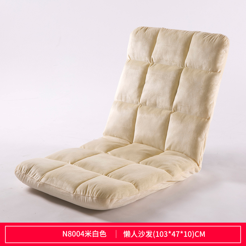 Lazy Sofa Bedroom Folding Sofa Multi-function Single Chair Cushion Modern Minimalist Sofa Chair Floor Chair Dotomy