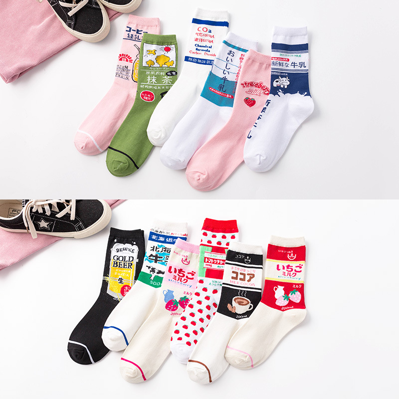 Fashion Streetwear Hip Hop Women Kawaii Socks Cotton Japanese Korean Style Cartoon Juice Funny Pink Socks For Women 421
