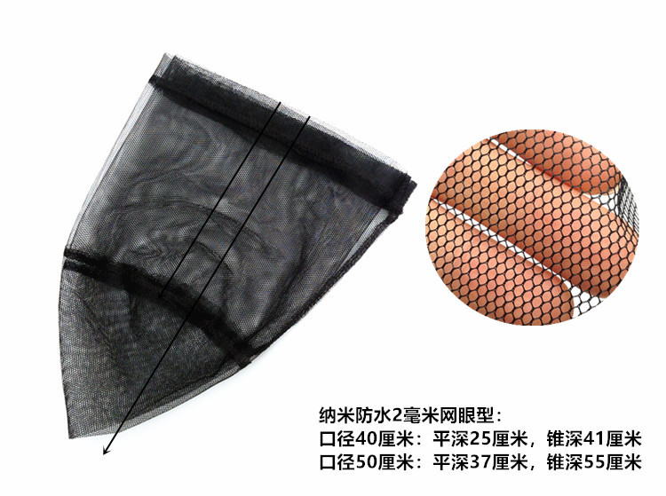 Stainless Steel Folding Copy Grille Foldable Nanometer Fine-mesh Copy Grille Triangular String Bag Close Eye Grille Fishing Net