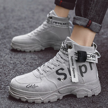 2019 Versatile Comfortable Fashion And Personality New Style Korean-style Casual Shoes plus Velvet p