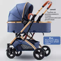 Fast ship !Baby stroller Can Sit And Lie 2 in 1 Baby strollers two-way pushing 6.9KG Portable High Landscape Umbrella carts