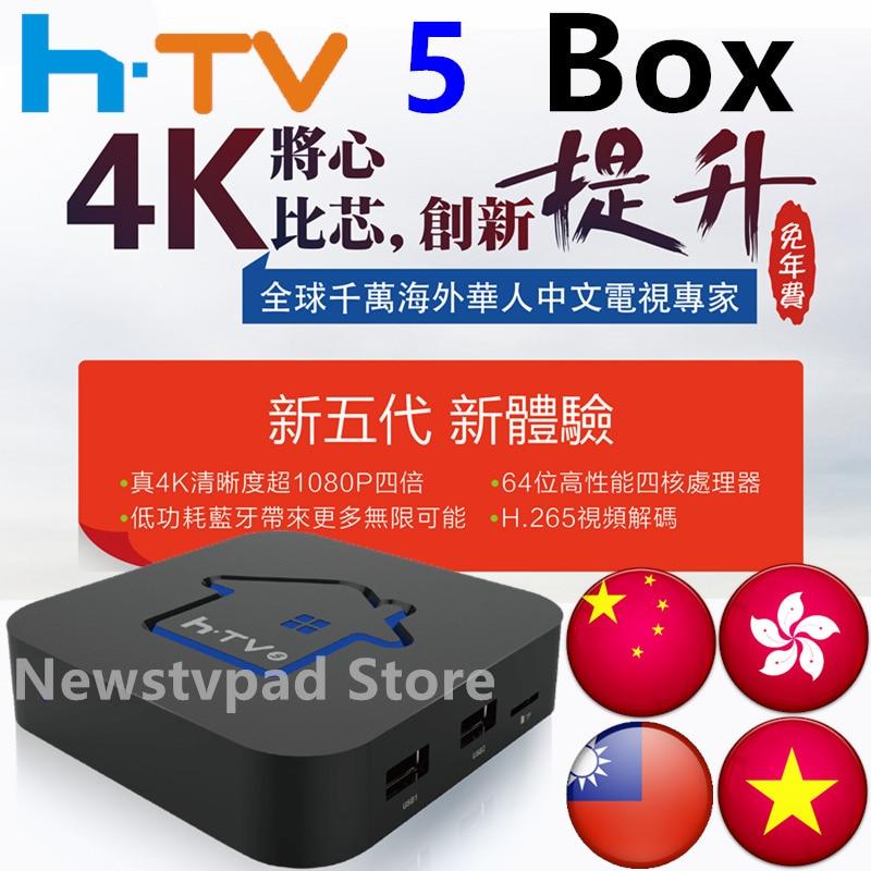 TVPAD 4 hk HTV BOX A3 TV BOX htv5 HTV3 htv 6 box Chinesischen HongKong Taiwan HD Kanäle Android IPTV live HTV Media player
