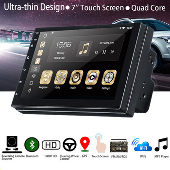 7 Inch 2 DIN Android 8.0 Car Stereo Radio Multimedia MP5 Player GPS Navigation bluetooth WIFI FM Auto Audio Support Rear Carema image