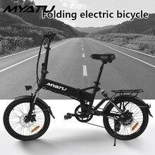 MYATU MINI bike Folding Electric Bike 48V 8AH Lithium Battery 20 inch 250 W Powerful Motor Electric Bicycle Scooter city e bike