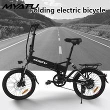MYATU Mini Bike Folding Electric 20 inch Wheel 250w Motor E Bicycle Scooter Two Seat 48v 8ah Lithium Battery