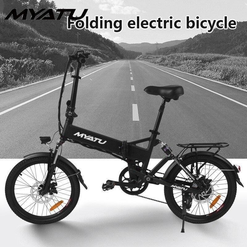 MYATU haute qualité 20 pouces vélo électrique 48V250W pliant électrique VTT batterie au lithium batterie de véhicule électrique