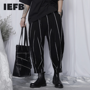 IEFB /men's wear autumn 2020 casual pants new ankle-length pants loose wide leg pants fashionable male Harlan pants tide 9Y2537