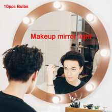 New Makeup Mirror Light Decor Wall Lamp DC 5V 10pcs LED Blubs USB port Kit for Dressing Table Stepless Dimmable Control Girl cheap YANKE Touch High polymer