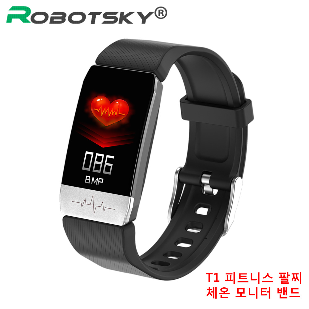 T1 Fitness Watch Bluetooth Body Temperature Measure Activity Tracker Waterproof Sport Smart Watch Heart Rate Monitor Smart Band image