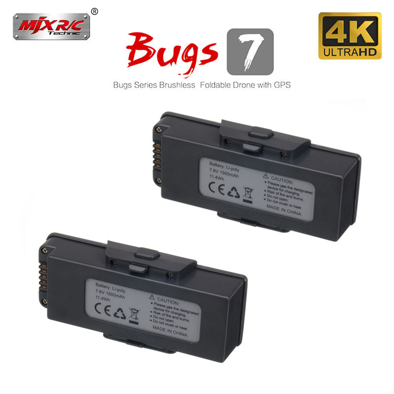 Original MJX B7 Battery 7.6V 1500mAh Drone Battery For MJX Bugs B7 Drone 7.6V 1500mAh