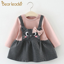 Bear Leader Baby Girls Clothing Sets New Spring Newbron Set Cute Toddle Baby Clothes