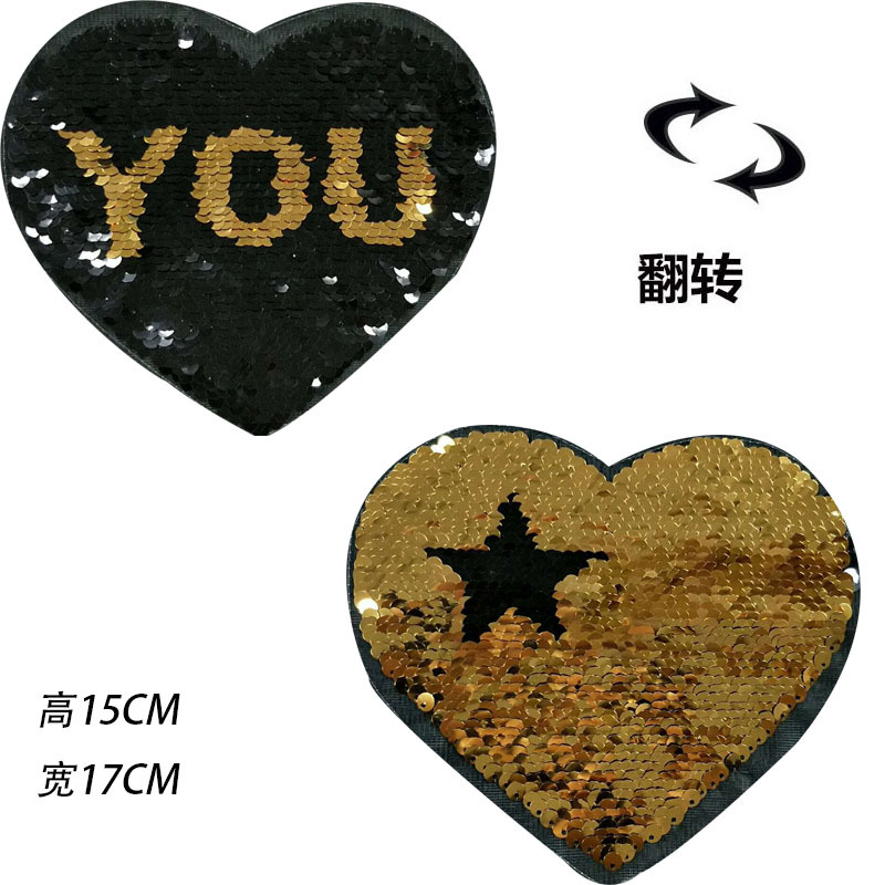 Fashion You Sequin Pattern Flip Patches Reversible Change Color Sequins Sew On Patch It Can Be Used In  T-shirt DIY Jacket Skirt