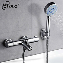 YiDLO Bathtub Shower Faucet Constant Temperature Wall Mounted Dual Handle Auto Thermostat Control Bath Mixer Tap for Bathroom цена