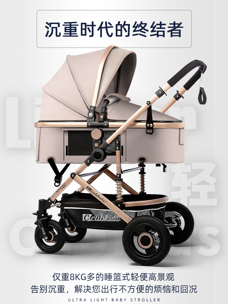 High landscape stroller two-way light can sit reclining folding shock absorber baby child trolley