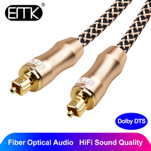 цена на EMK 5.1 Optical Audio Cable Toslink Cable Digital Audio Cable 3m 5m 1m 2m Stereo SPDIF Fiber Cable for Amplifier Blu-ray Player