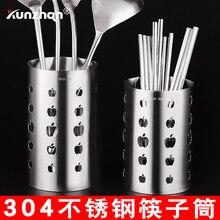 304 Stainless Steel Chopsticks Tube Drain Cage Tableware Storage Box Kitchen Rack