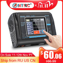 HTRC T240 chargeur pour RC à double canal, AC 150W DC 240W, écran tactile, Balance Lipo pour jouets RC