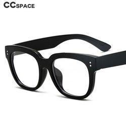 47086 Retro Glasses Frames Men Women Optical Fashion Computer