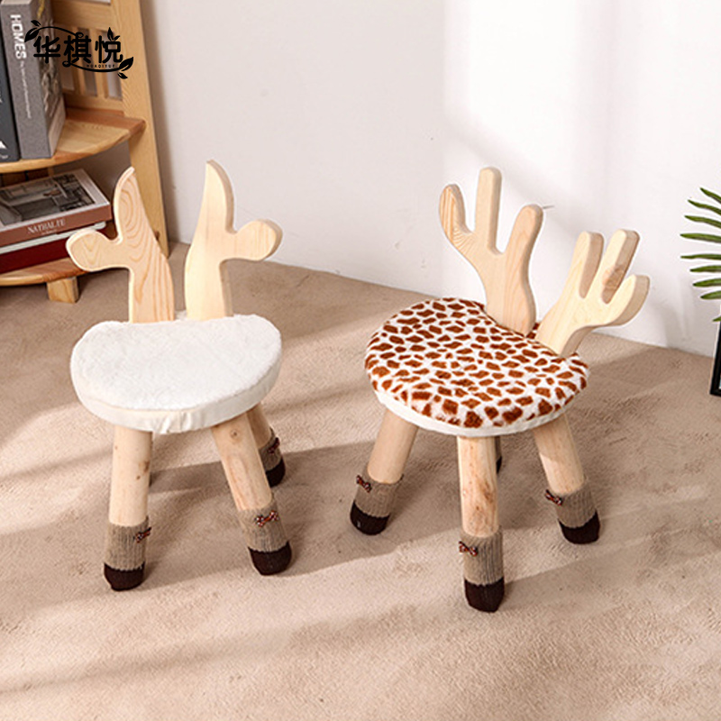 Children's Bench Solid Wood Back Chair Creative Cartoon Animal Anti-skid Small Bench Kindergarten Dining Stool Baobao Bench
