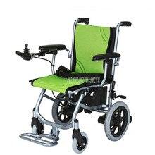 24V12AH легкая электрическая инвалидная коляска из алюминиевого сплава для пожилых людей с ограниченными возможностями складная инвалидная коляска 190 Вт* 2 мощность 7+ 12 дюймов D3-C колеса