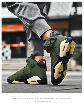 High-Top Basketball Shoes Men 's Cushioning Light Casual Sneakers Male Breathable Outdoor Sports Couple Shoes fashion men canvas shoes students easy matching shoelace sneakers men breathable casual shoes men high top couple glow shoes