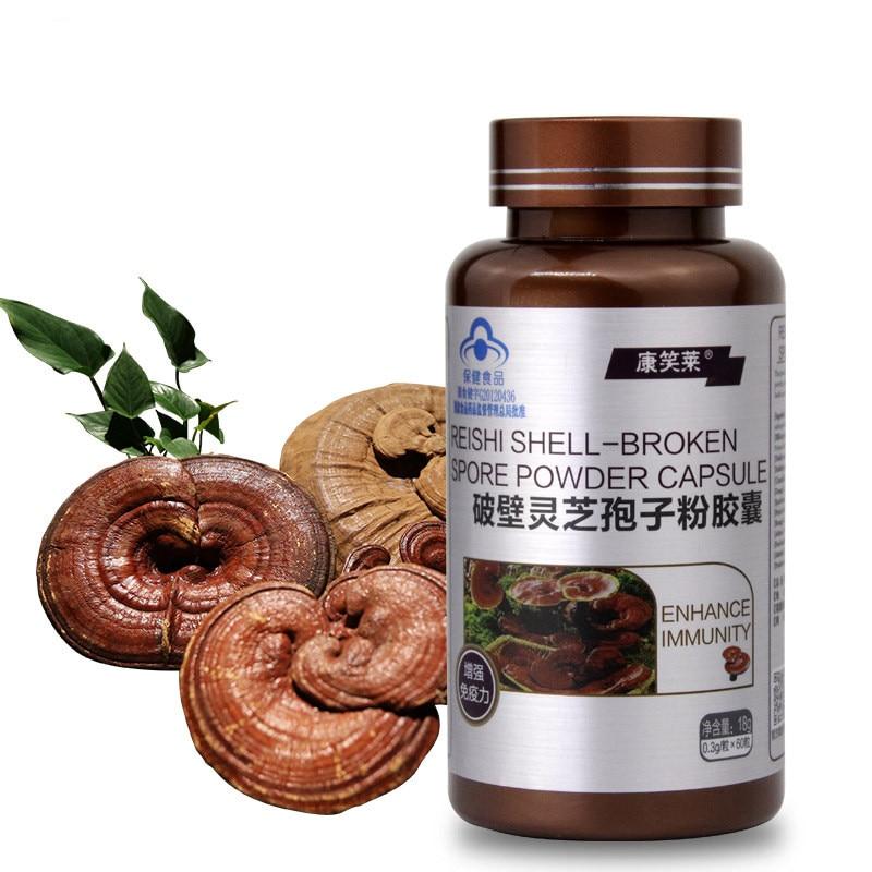 60 Capsules Of Ganoderma Lucidum Spores Powder To Strengthen Immunity, Improve Memory, Beauty And Antioxidant