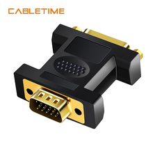 Cabletime DVI to VGA Adapter VGA Male to DVI 24+5 Pin Female Converter 1080 Gold plated DVI Convertor forComputer PC Laptop N178